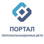 Сайт Роскомнадзора «Персональные данные. Дети»
